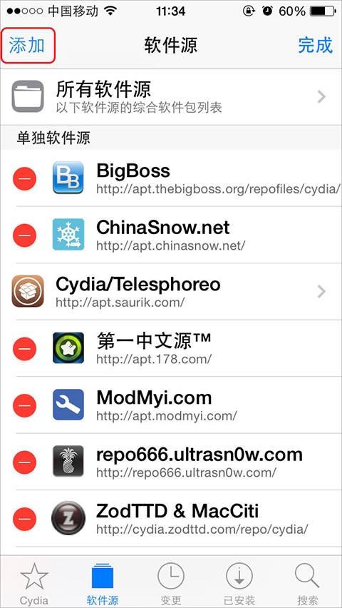 iOS | Santana Team Blogger USA 🇺🇸